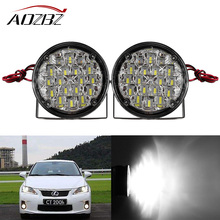 AOZBZ Car DRL Daytime Running Light Fog Lights Lamp DRL Fog Lamp 2pcs 18 LED Round 12V 6500K Super Bright for Volkswagen ford