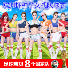 2017 New World Cup Football Baby Costume Modern Hiphop Clothing For Girl Sexy Cheerleader Costumes