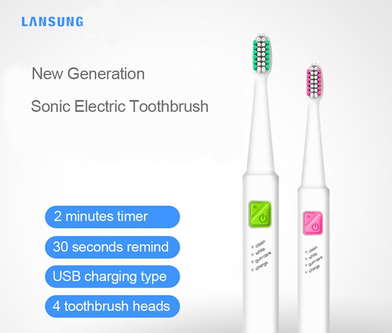 Розовая электрическая зубная щетка