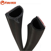 Update D Type Rubber Auto Seal Strip 3M Car Door Frame Bonnet Trunk Cover Sealing Strips Trim Seals(China)