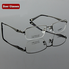 Pure Titanium Men'S Eyeglasses Myopia Eyewear Prescription Glasses YASHILU 8843 (53-18-140)(China)