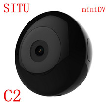 New Camsoy C2 Mini Camera HD WiFi IP Micro Camera USB Mini DV Camera Super Lightening IR Body Camera With Motion Sensor Cam