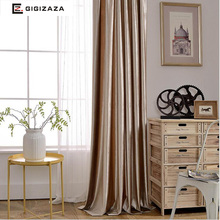 Ruby velvet shiny fabric window curtains black out blinds curtains for bedroom livingroom decorative for rooms grey burgundy(China)