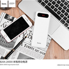 HOCO B20A-20000mah powerbank (18650) batteries dual interface External charger mobile power banks used for all mobile phones