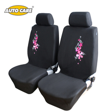 AutoCare 2016 New Flower Embroidery Car Seat Cover Universal Fit 9PCS and 4PCS Pink Car Interior Car Styling Car Seat Protector(China)
