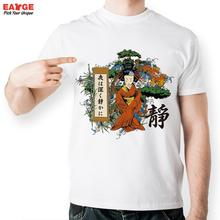 [EATGE] Cool Japanese Letter PEACE T Shirt Fashion T-shirt Kimono Girl Golden Fish Pine Tree Style Tshirt Casual Printed Tee