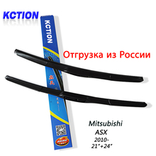 "KCTION Car Windshield Wiper Blade For Mitsubishi ASX(2010-), 24""+21"",Natural rubber, Three-segmental type , Car Accessories(China)"