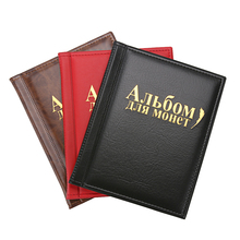 Russian Coin Album PU World Coin Album 10 Pages 250 Pockets Coin Collection Book Coin Holder Portable Hand Size Album Book(China)