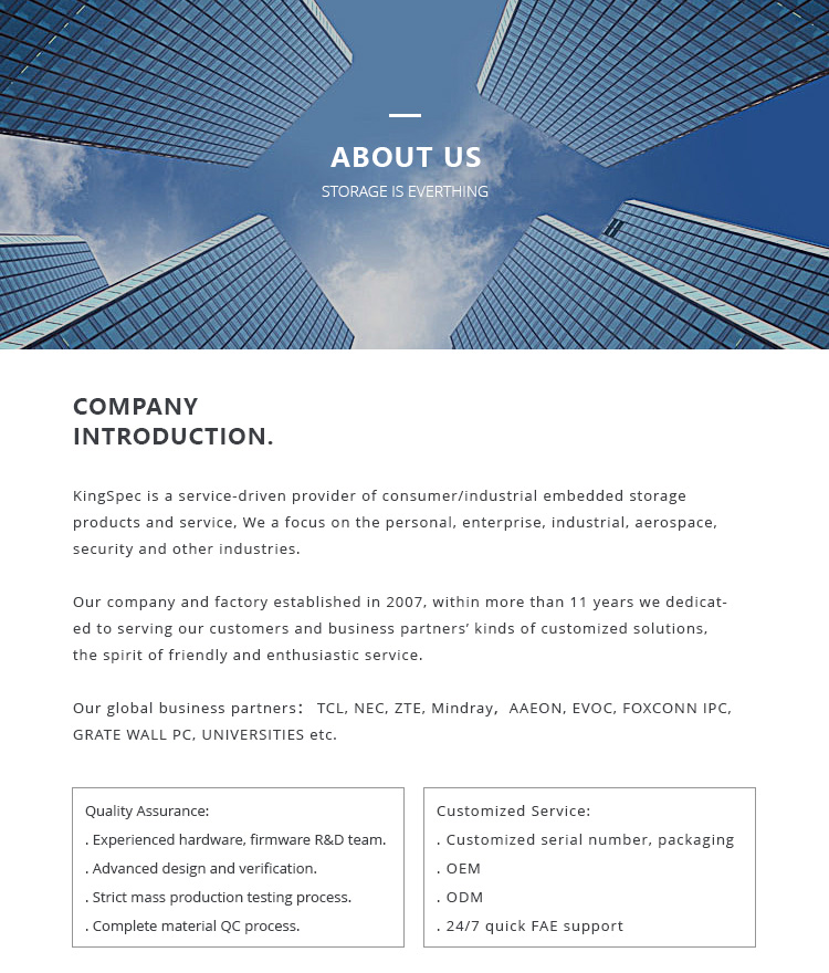 2.Company profile