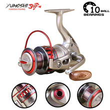 Yumoshi 5.5:1 10BB Molinete Carp Fishing Reel Gear Ratio Big game Spinning Fishing reels Feeder Carretilha de pesca shimano