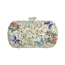 Buy Silver Clutch Bag UK with Shoulder Chain Floral Rhinestone Crystal Evening Bags with Butterfly Colorful Clutch Bag for Party