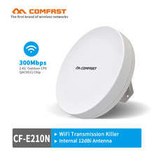 300Mbps 500mW WIFI transmission killer,monitor project partner,outdoor wifi coverage AP,wifi extender repeater,2.4G CPE bridge