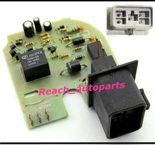 New Wiper Motor Circuit Board Module For 88-05 Chevy GMC Pickup SUV VAN OE#: 19168554 / 88136 / 12463039 / 12463090