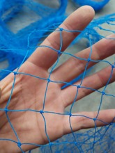3 m length PE net Poultry production network grid poultry fence net, garden fence mesh Breeding net(China)