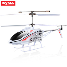 5pcs/lots Original SYMA S39 RC Helicopter Aircraft 3CH 2.4G Shatterproof Gyro Flashing Light Remote Control RC Drone kids Toys(China)