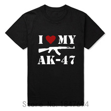 I Love my gun AK47 T shirts Men T shirt hot design own cool logo tees Cotton soft T-shirt Free Shipping(China)
