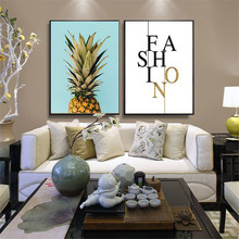 HAOCHU Pineapple Fashion Painting Nordic Modern Backdrop Decor Wall Art Picture Poster Canvas Office Sitting Room Corridor DIY