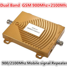 2017 New GSM 900 mhz 3G Repeater 3G 2100mhz Dual Band 65dbi Mobile Cell Phone Signal Repeater 3G GSM Booster Amplifier Extender
