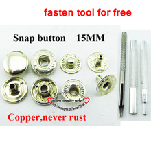 (Fasten tool free)20PCS 15mm copper silver snap button jeans buttons handbag accessory SMB-07a
