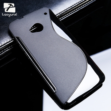 TAOYUNXI Sline Soft TPU Silicon Phone Case For HTC ONE M7 802W Dual Sim 802D 802T 4.7'' Cover Phone Accessories Bag(China)