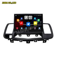 NAVITOPIA 9inch Quad Core Android 4.4 1024*600 Car PC GPS Stereo Radio For NISSAN Teana 2009 2010 2011 with GPS/map/wifi(China)