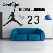 Bearoom Wall Stickers NBA Sport Star 23 Michael Jordan Home Decoration pegatinas de pared for Kids Room Removable Wall Decals(China)