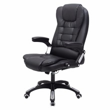 Executive Ergonomic Computer Desk Massage Chair Vibrating Home Office New HW50390BK(China)