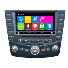 NaviTopia New 8inch Car DVD Multimedia For Honda Accord 07 with GPS Navigation Car Radio Stereo