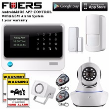 G90B WIFI + GSM GPRS Home House Security Alarm System Touch Screen Keypad APP Control + IP Camera
