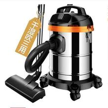 Vacuum cleaner household small high power dry wet blew 3 usage 15L Vacuum dust collector/catcher electric vacuum sweeper