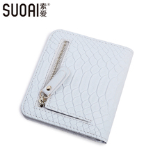SUOAI Wallet Women Small Pu Leather Wallets Card For Girls Serpentine Short Wallets Thin Purse Credit Cards With Coin Bag(China)