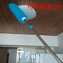 Lengthened chenille feather duster for home use telescopic dust removal duster ceiling dust cleaning brush