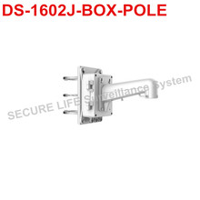 DS-1602ZJ-BOX-POLE PTZ camera Vertical Pole Mount Bracket with junction box(China)