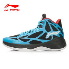 Li-Ning Men 4th TD BB Lite Sonic Outdoor Basketball Shoes Hard-Wearing Cushioning Sneakers Sport Shoes Li-Ning ABPL009 XYL068