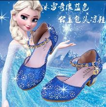 Disney Frozen Blue high heels sandals girls shoes princess shoes Children's Performing BJD doll Fitting