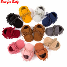 2016 new Spring/Autumn brand Romirus lace-up Pu leather Baby Moccasins shoes infant suede boots first walkers Newborn baby shoes