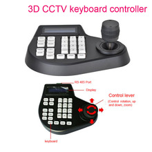 Visual 3D CCTV keyboard controller 2.5 inch high resolution TNT LCD display OSD editing menu RS485/RS232/RS422 PTZ keyboard