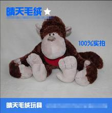 Sale Discount NICI plush toy stuffed doll cartoon animal Gibbon hylobatidae monkey ape rea heart present kid birthday gift 1pc(China)