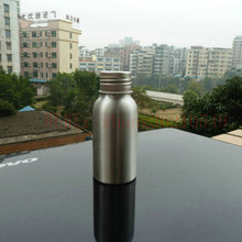 50ml aluminum silver bottle With silver screw aluminum cap.cosmetic container, for essential oils,pharmaceutical raw materials(China)