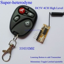 RF Wireless Receiver Module DC5V 4CH Mini Super-heterodyne Receiver Module+Transmitter Learning Code Momentary Toggle Latched