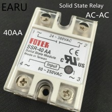 1 pcs SSR 40AA 40A Single Phase Solid State Relay Input 80 250V AC Output 24_220x220 compare prices on phase relay online shopping buy low price phase  at fashall.co