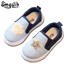 Smgslib children shoes spring fashio kids canvas shoes toddler boy girls school shoes cheap casual canvas sneakers outdoor wear