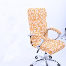 Elastic Spandex Office Chair Cover Slipcover S/M/L Armrest Cover Seat Cover Stool Swivel Chair Seat Cover Antimacassar Textiles(China)