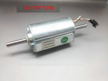 12V/24V 30W/65W  permanent magnet DC motor Dual ball bearing dual output shaft wind generator/Power Tools/DIY Accessories