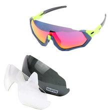 fdfac02ed36c3e Marque F-J Vélo lunettes de soleil rouge vtt Vélo lunettes Lunettes de  Cyclisme sur route Sport