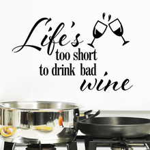 FREE SHIPPING Life is too short to drink bad wine word quote vinyl wall stickers home decoration Art wall decals F-123