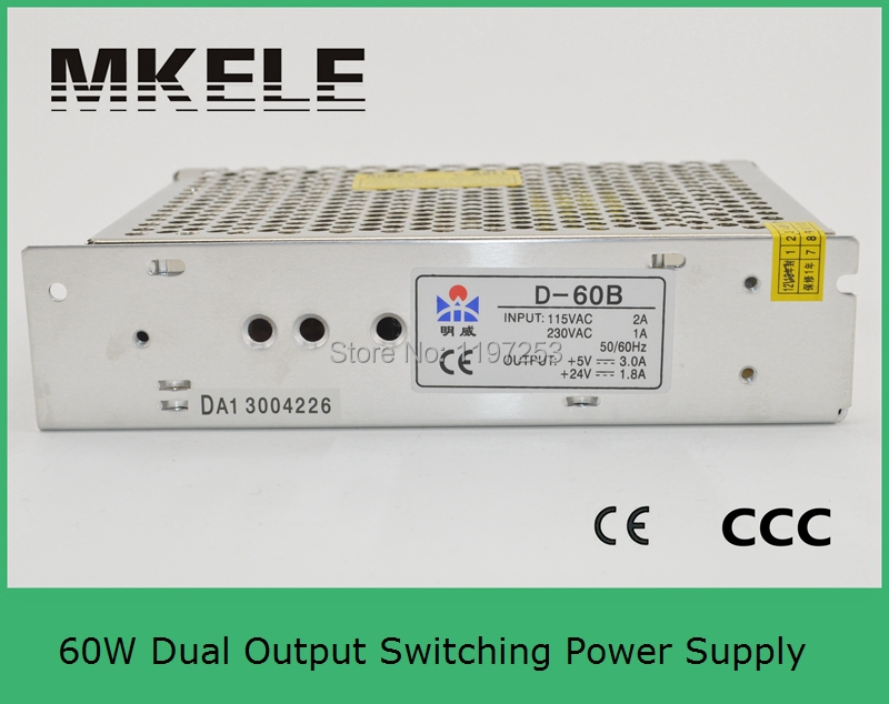 low price Dual output D-60A 5V 12V dual power suply dual output type dc 12v ac 220v input with CE certification<br><br>Aliexpress