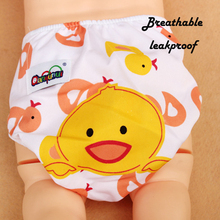 baby nappies disposable diapers reusable liners nappy changing diaperchildren diapers Infant merries diaper cover pul fabric(China)