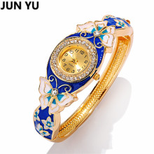 JUNYU 2017 Victorian Style Bracelet Resin Boho Fantasy Jewelry watches Blue Butterfly Crystal Rhinestone Bracelet Bangle watch