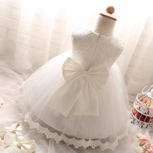 Summer White Newborn Baptism Baby Girls Dresses 1 Year Birthday Christening Party Princess Infant Kids Dress Flower Girl Clothes(China)